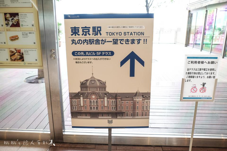 東京景點》東京車站日夜景觀都美麗│最佳觀景台推薦 3個免費展望台