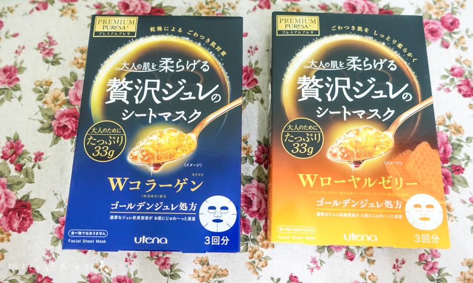 日本藥妝美妝店好好買》推薦好用值得回購的化妝保養商品,找到屬於自己的必買清單(2017更新)