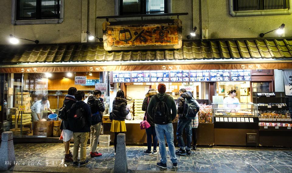 奈良美食》中谷堂麻糬、大佛布丁│帶回台灣的最佳奈良甜點伴手禮