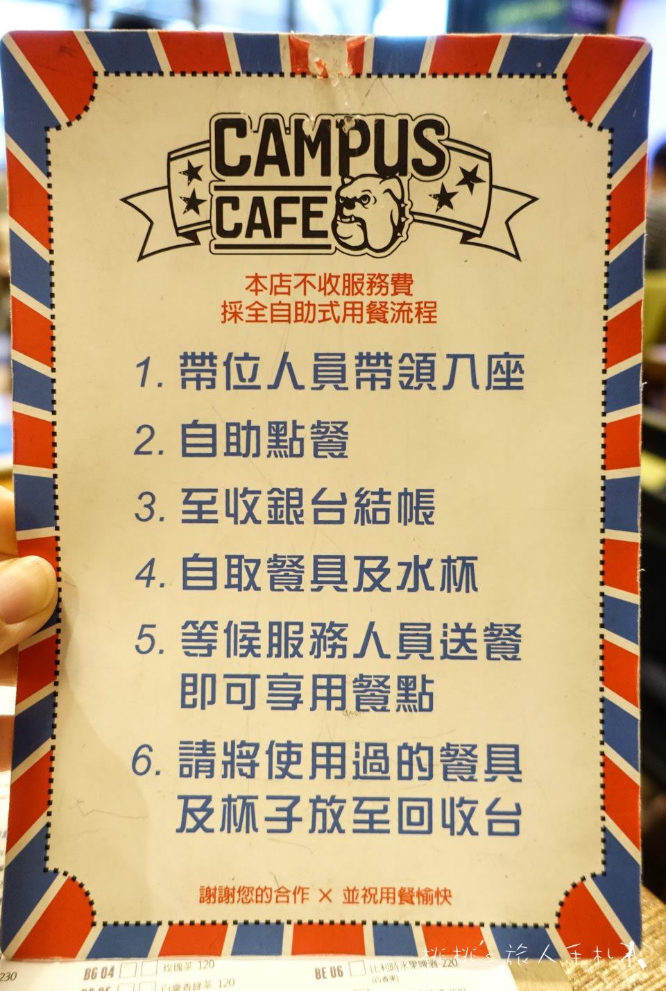 台北美食》Campus Cafe美式餐廳│台北南京分店 菜單餐點推薦介紹