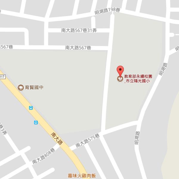 IG打卡景點》新竹陽光國小超長溜滑梯│兩層樓七滑道小朋友玩瘋了!!!