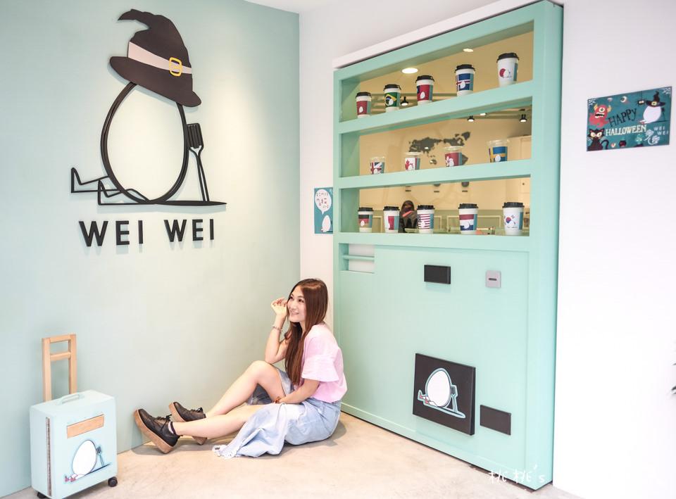 IG打卡美食》台北早午餐 等等wei wei│韓風販賣機咖啡廳 台北也有囉!