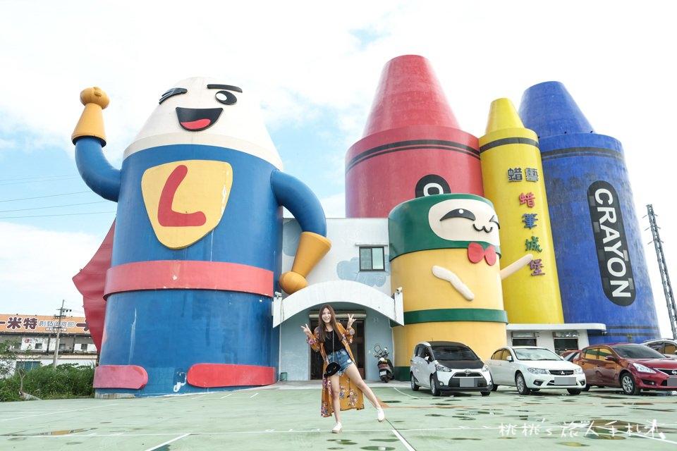 觀光工廠推薦》宜蘭蜡藝蠟筆城堡│來找蠟筆超人玩DIY體驗活動!