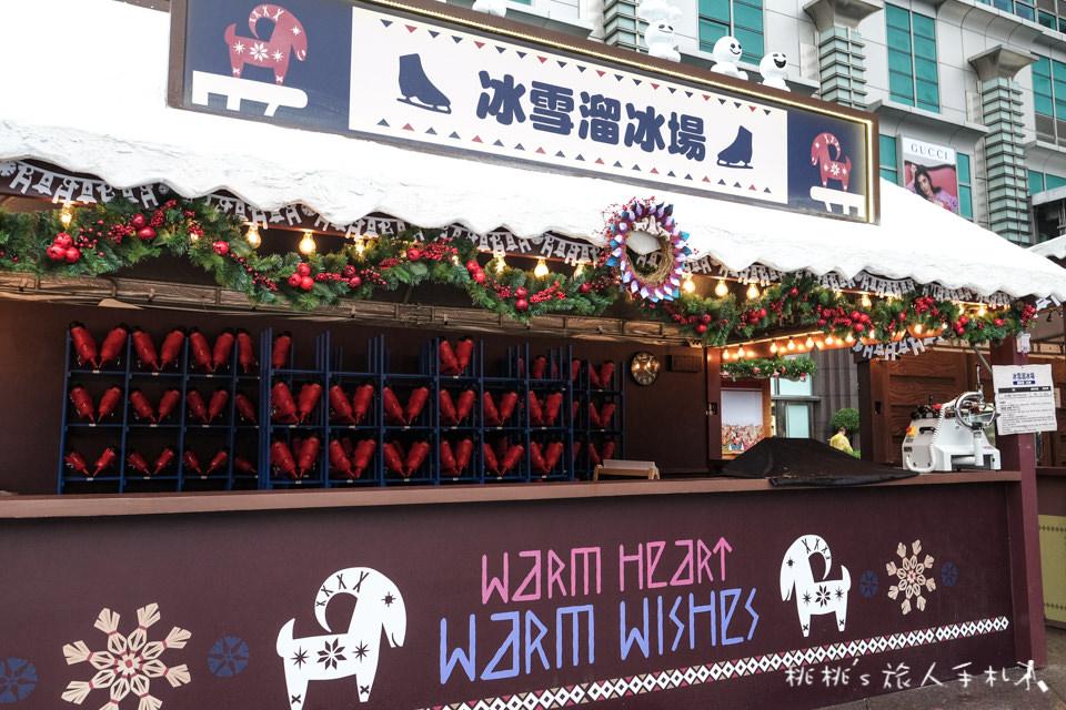 展覽》2017迪士尼冰雪奇緣嘉年華│艾莎.安娜.雪寶.巨大雪怪.冰晶聖誕樹 齊聚台北101聖誕節派對