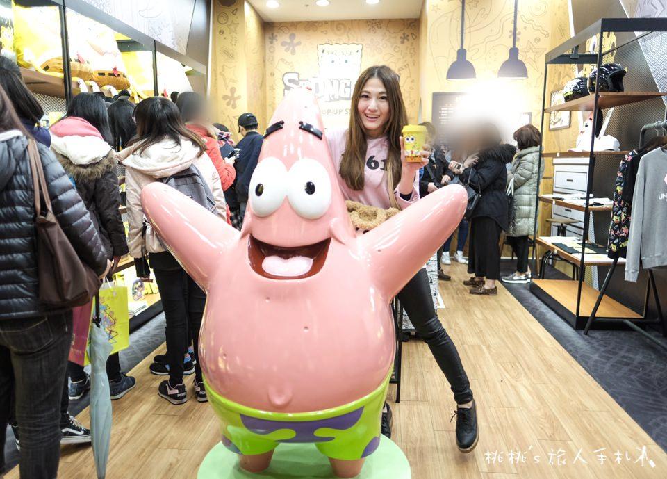 IG打卡景點》海綿寶寶快閃店POP-UP STORE│海綿寶寶派大星在台北信義威秀與粉絲拍照打卡相見歡