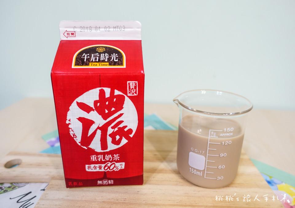 7-11》光泉重乳奶茶│厚奶茶退燒 這款乳含量超高完勝!
