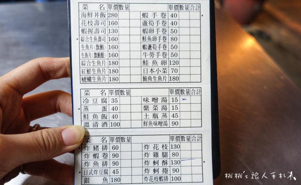 台南美食》山根壽司 赤崁樓附近美食選擇│蛤蠣鹽燒好吃推薦!
