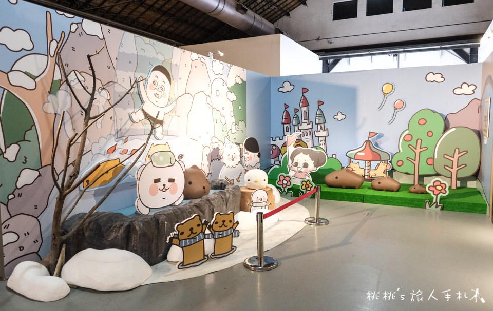 展覽》2018亞洲插畫年度大賞之「水豚君的插畫日常」展 免費參觀