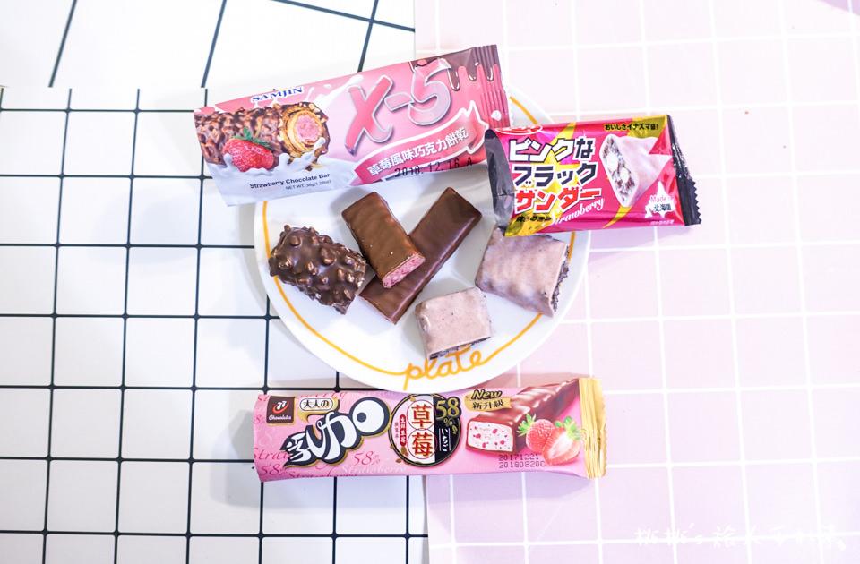 7-11》超商草莓季 冬季限定「草莓時尚秀」商品開箱推薦!