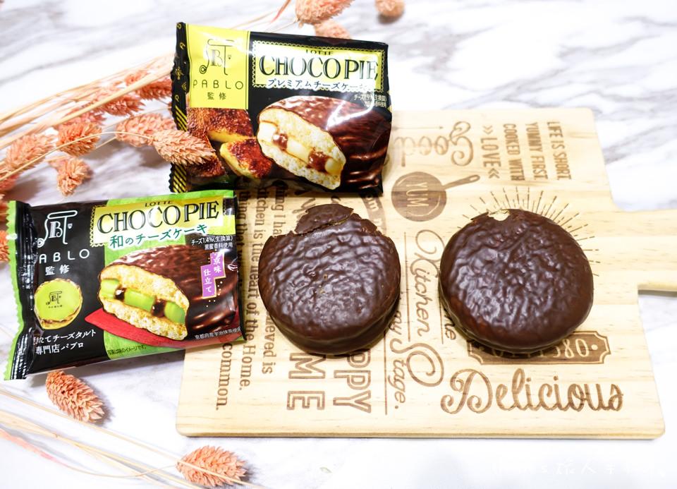 7-11》半熟起司塔PABLO超商限定款 樂天巧克力派上市囉!│焦糖起司塔.抹茶起司塔 妳愛哪一款呢?