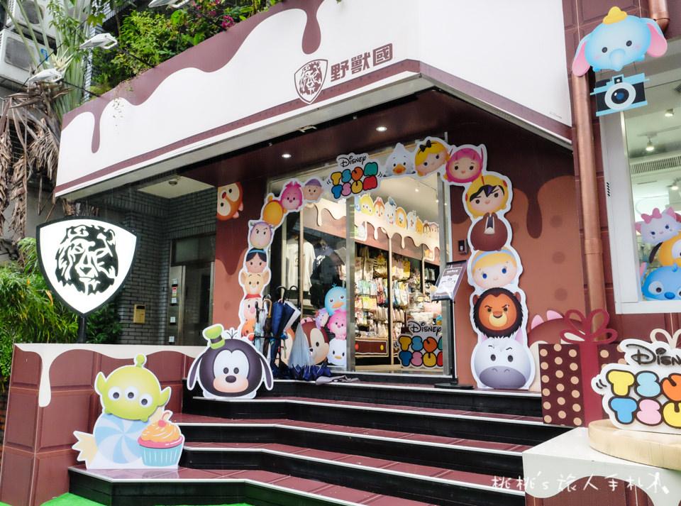 IG打卡景點》迪士尼TSUM TSUM派對工廠快閃店,就在野獸國台北忠孝店