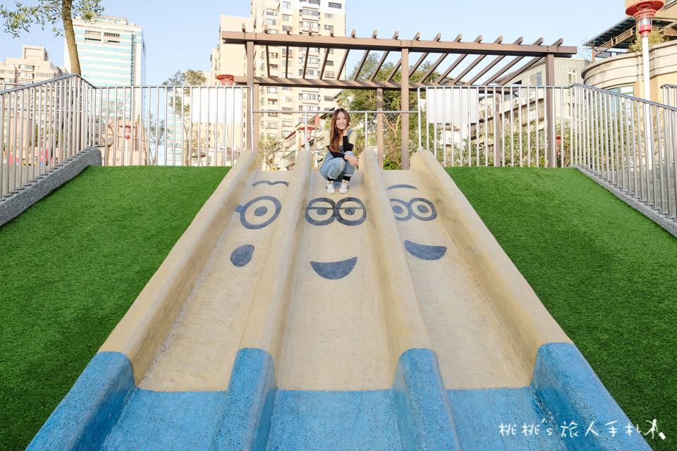 IG打卡景點》小小兵溜滑梯 板橋富貴綠地公園│網美公園在這裡!