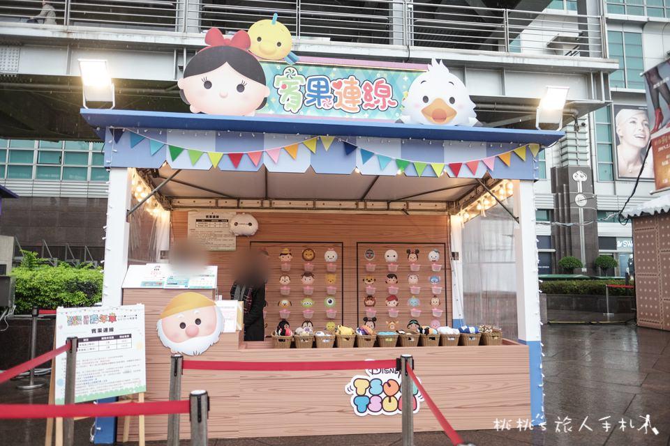 展覽》2018迪士尼TSUM TSUM派對嘉年華│巨大巧克力蛋糕玩轉台北101