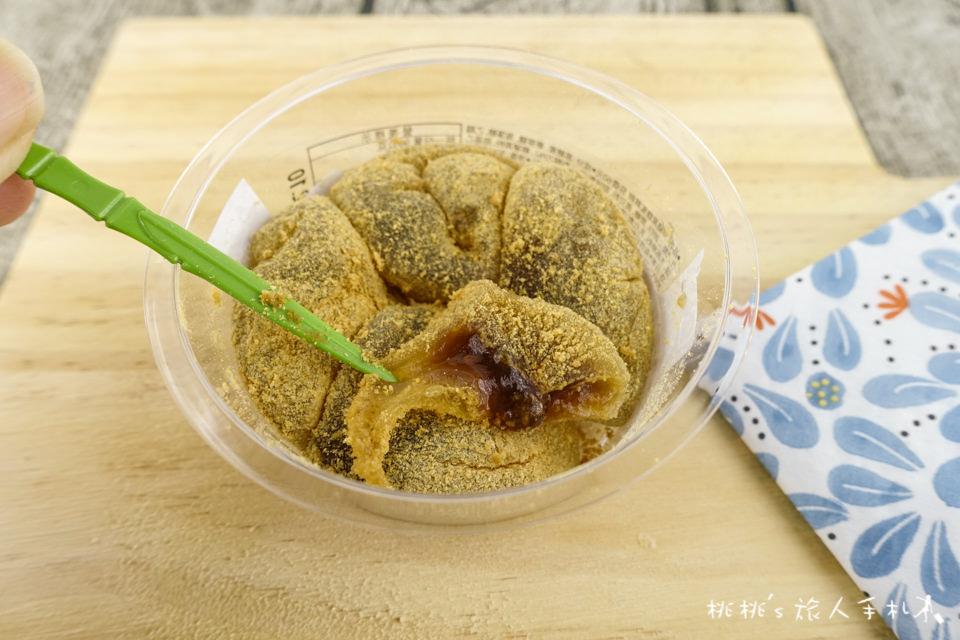 7-11》沖繩黑糖蜜蕨餅&北海道紅豆白玉│美味與價格的拉鋸戰