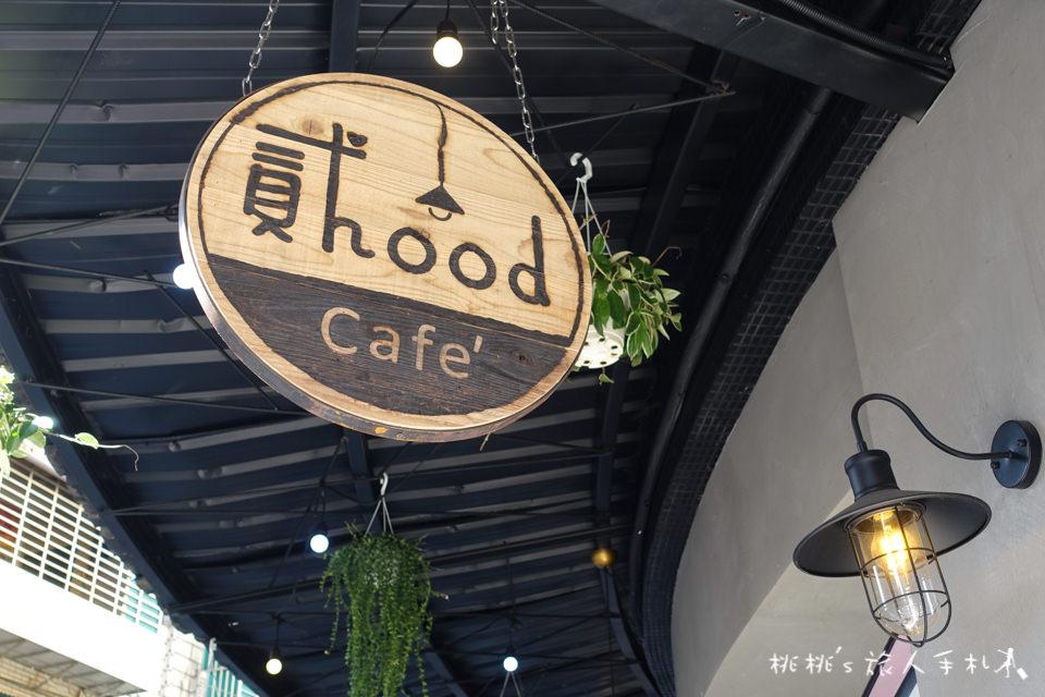 IG打卡美食》中和早午餐 貳Hood.cafe'│網美最愛乾燥花白磚牆