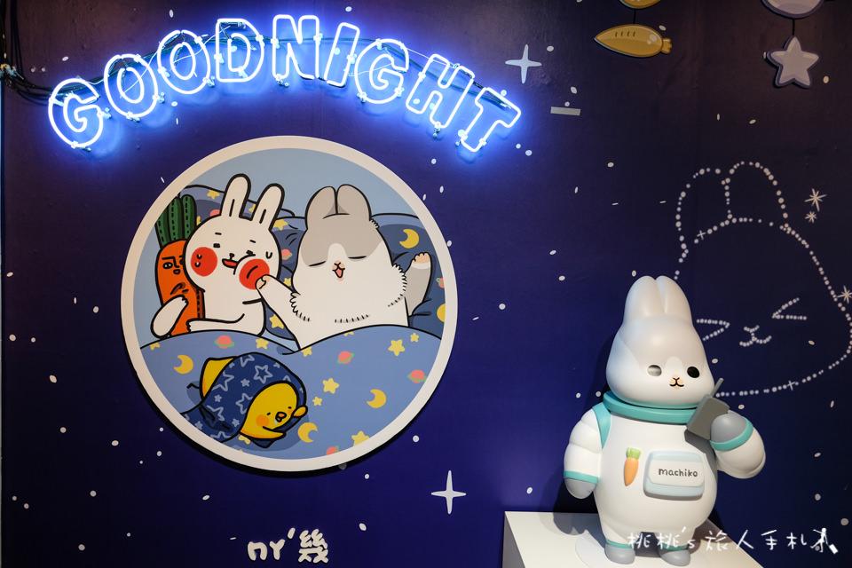 展覽》我是小小太空人 不可思議的星球互動特展│LINE貼圖明星大集結一起上太空!