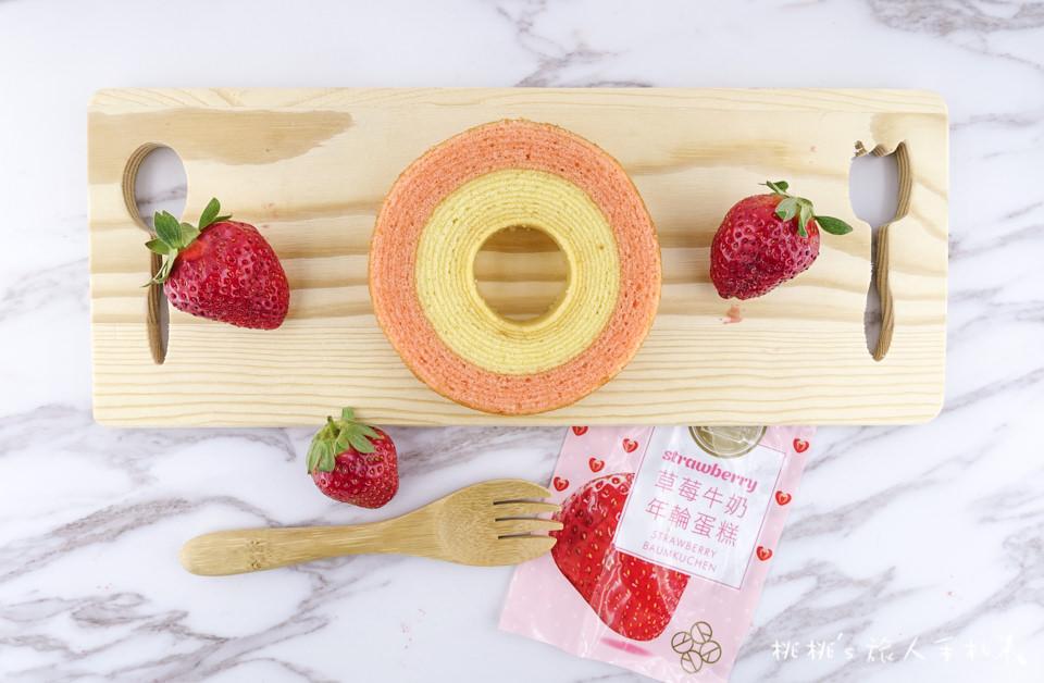 全聯草莓季》11款粉紅甜點 期間限定登場!