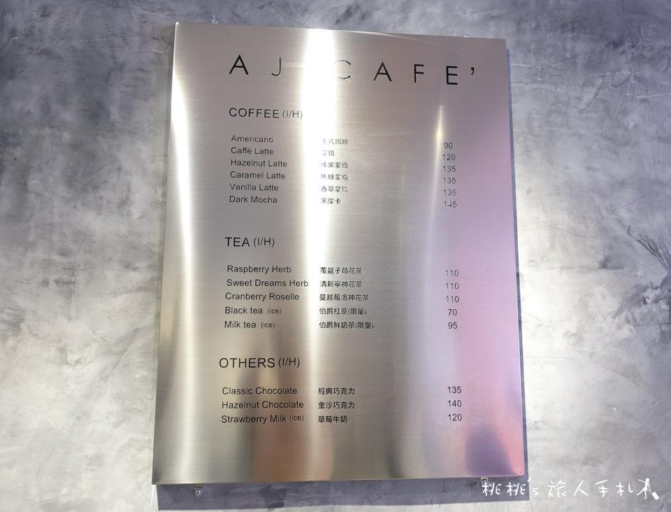 IG打卡餐廳》 AJPEACE Cafe│中壢網美咖啡廳 超大粉紅球池快來拍!
