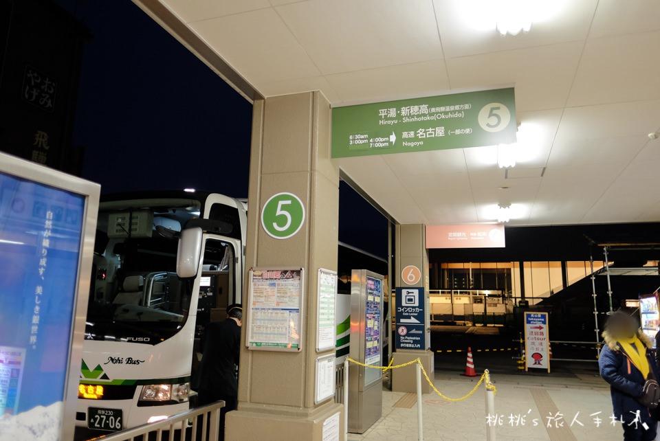 名古屋交通》新穗高纜車+濃飛巴士套票│LAWSON購票教學
