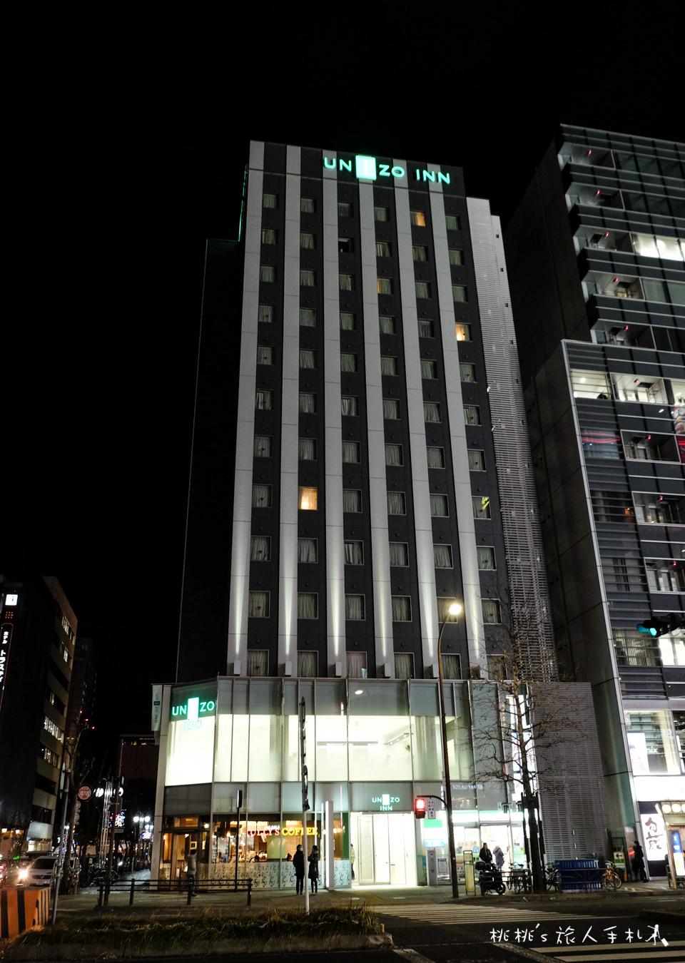 名古屋住宿》UNIZO INN名古屋榮│位於市區商圈 出飯店就開始逛街!