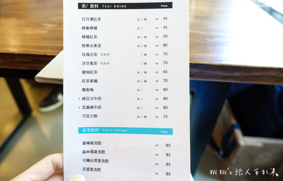 IG打卡餐廳》MATTER CAFE│板橋捷運新埔站 網美早午餐 乾燥花帷幕超美!
