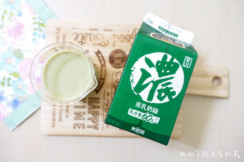 全家FamilyMart》光泉重乳奶綠│超高乳含量加上日本抹茶粉 絕配!
