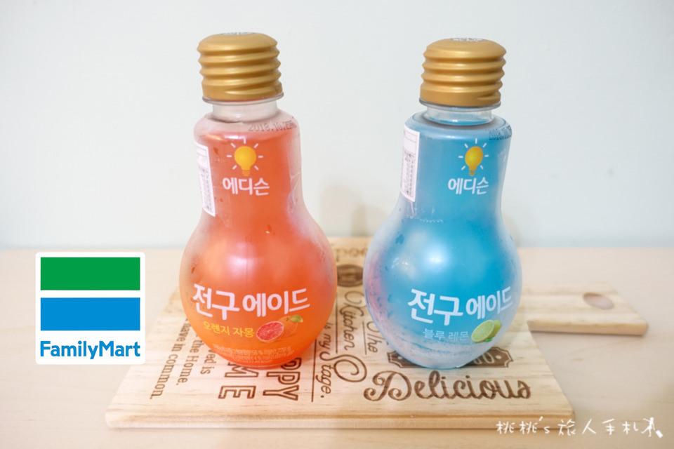 全家FamilyMart》韓國燈泡飲料│檸檬飲&柳橙葡萄柚飲 開箱
