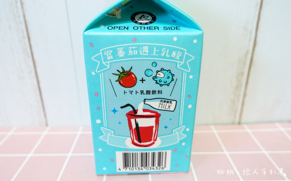 7-11》可果美番茄多多&可果美番茄梅子│番茄汁熱潮又來了!開箱分享