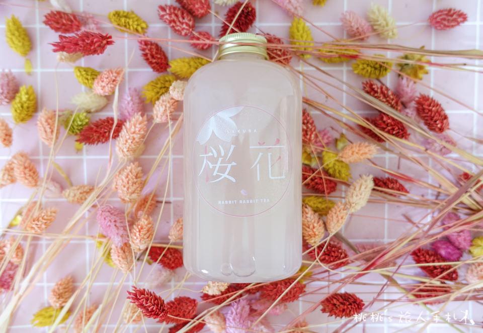 兔子兔子茶飲專賣店》櫻花飄飄 新品推出│最浪漫的手搖飲料
