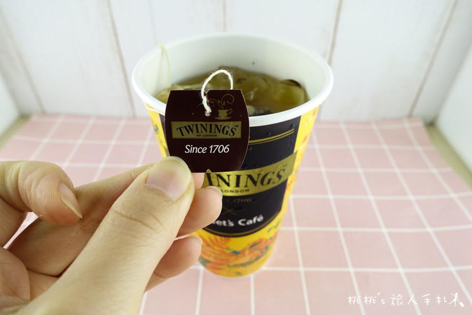 全家FamilyMart》英國皇室御用唐寧果茶│Let's Café × TWININGS聯名推出