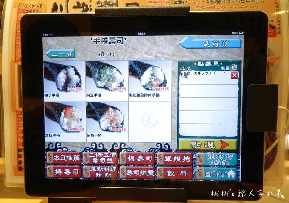 金澤美食》もりもり寿し金澤站前店│金澤北陸必吃迴轉壽司