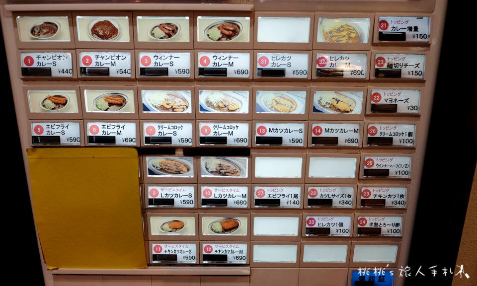 金澤美食》冠軍的咖哩│近江町市場除了生魚片 還有這家必吃!