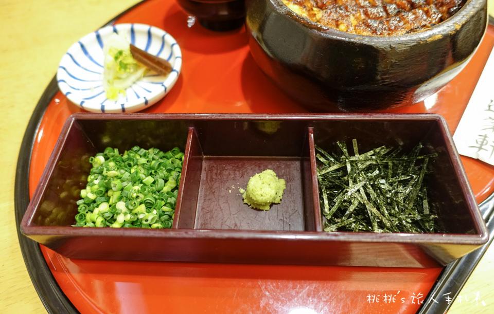名古屋美食》蓬萊軒鰻魚飯│排到天荒地老也願意品嘗的 極品鰻魚三吃!
