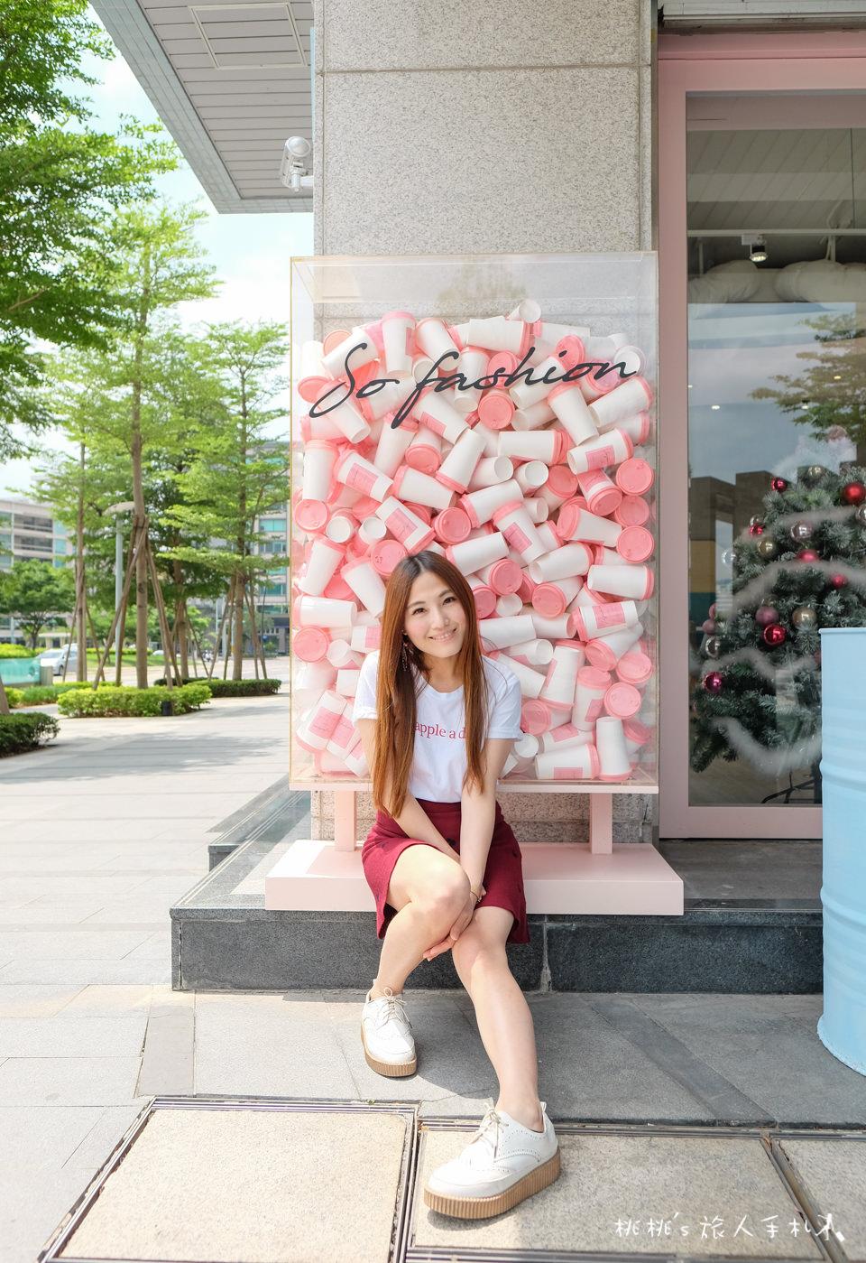 IG打卡餐廳》台北內湖 So fashion cafe│粉紅少女系網美咖啡廳!