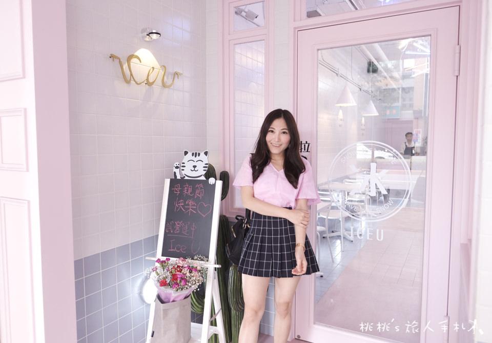IG打卡餐廳》板橋 Ice U 雪花冰│韓系網美澡堂夢幻降臨!