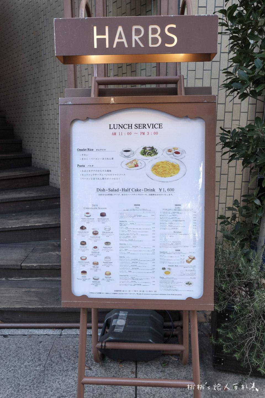 名古屋美食》HARBS榮本店│超值午間套餐&總店限定蛋糕必朝聖!