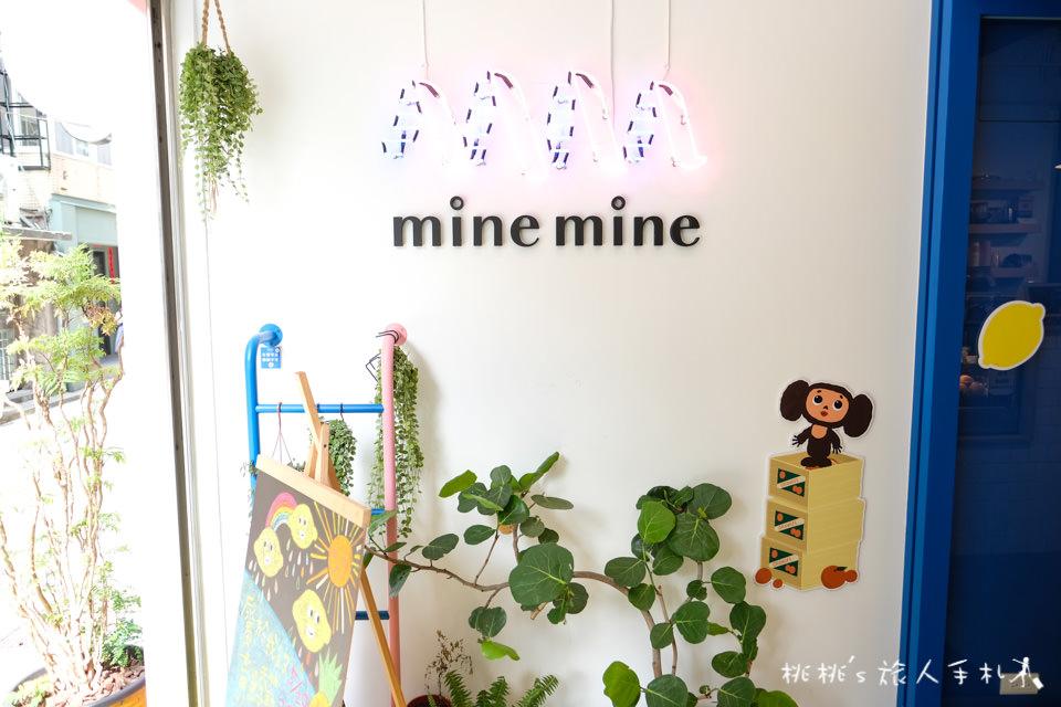 展覽》mine mine中山店限定│我的黃色最快樂特展 免費參觀中!