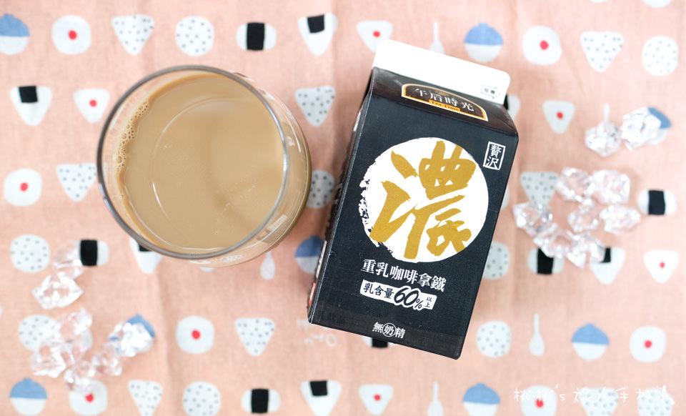 7-11》光泉重乳咖啡拿鐵│濃厚系列 超高乳含量飲品又出新的了!