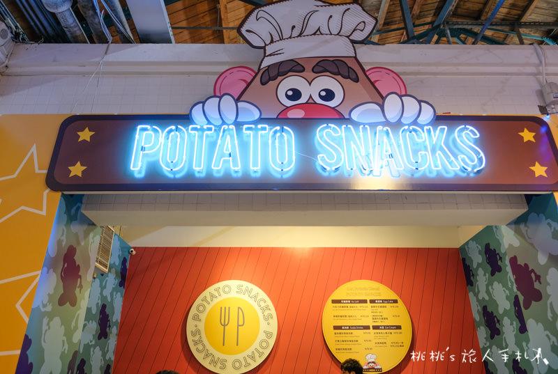 蛋頭先生快閃店│期間限定免費參觀! Mr. Potato Head Pop-up Store