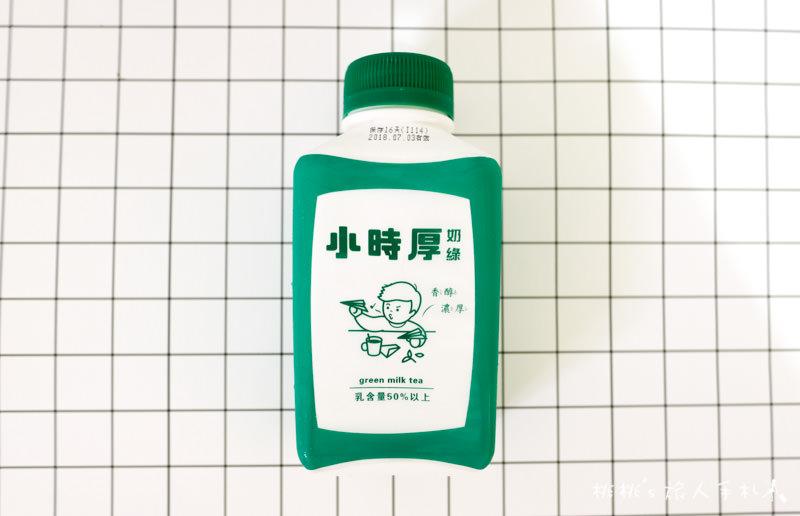 7-11》小時厚奶綠│復古作業簿飲料又出新口味了!