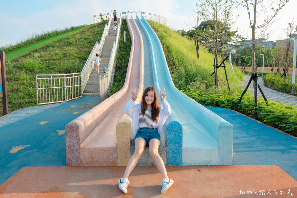 中和員山公園遊逸之丘》超長滑草坡+超長溜滑梯│新北最強公園降臨了!