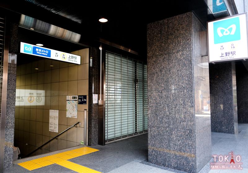 東京上野住宿》三井花園飯店上野│高樓層景觀房 高級備品家電推薦!