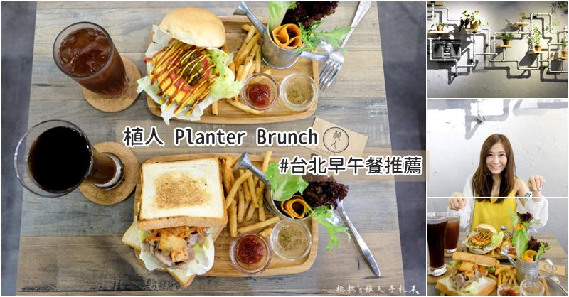 台北景點懶人包》台北打卡新景點.網美拍照餐廳.美食小吃 看這篇就夠!
