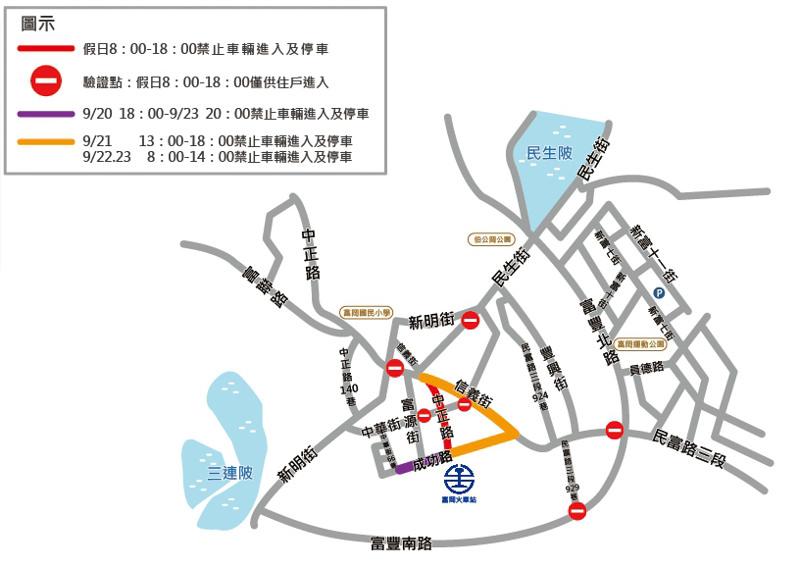 2018桃園地景藝術節》富岡/中壢/青埔 3大展區 15個必拍打卡景點地圖