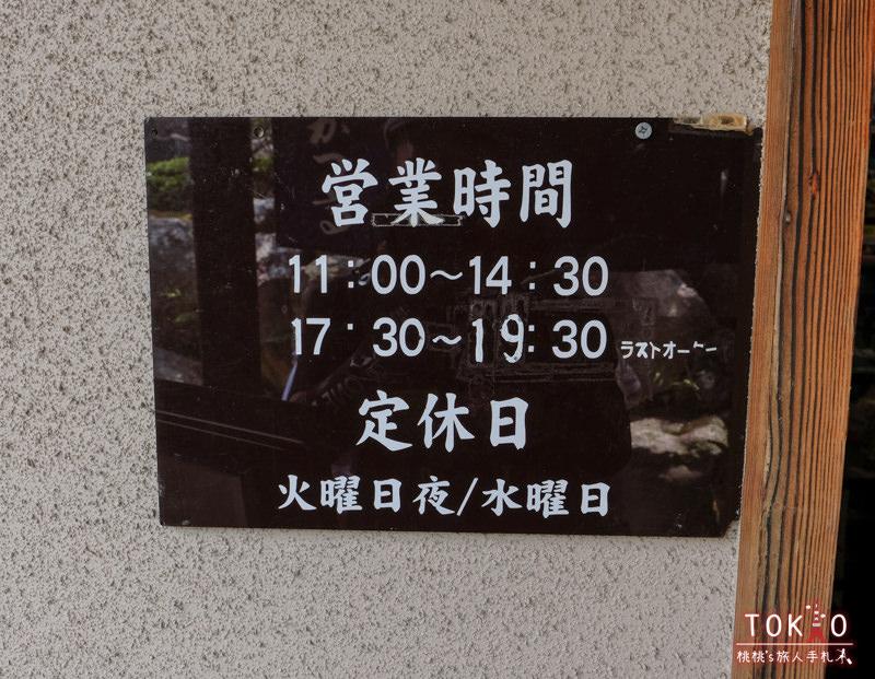 強羅美食》田村銀勝亭(田むら 銀かつ亭)│箱根必吃名物 炸豬排豆腐煮