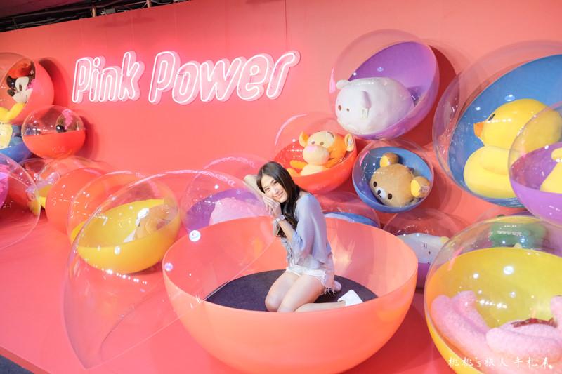 台北展覽》Pink Power粉厲害展│IG洗版打卡聖地在這裡!