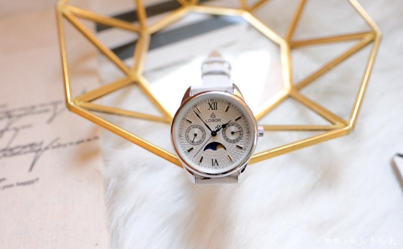 開箱》LOBOR Watches 對錶推薦│MERIDIAN低調奢華風