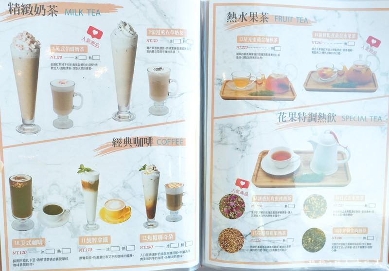 新竹新景點》薇絲山庭景觀咖啡廳+快拍明星夢 網美打卡必朝聖