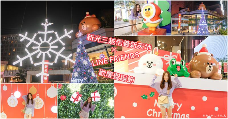 2018聖誕節活動》全台灣聖誕樹.聖誕市集.耶誕城│打卡看點懶人包