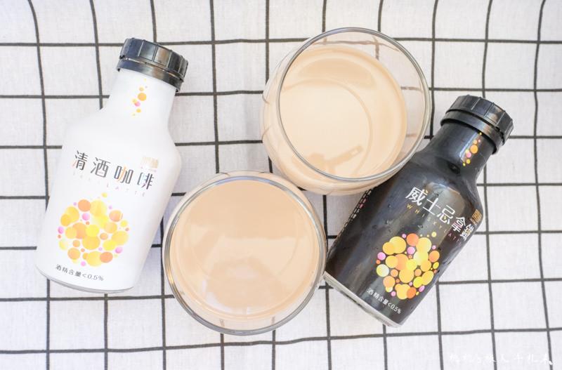 7-11》開醺酒香咖啡 威士忌拿鐵&清酒咖啡│超商新鮮貨開箱!